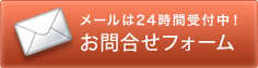 ����24���ּ����桪����礻�ե�����