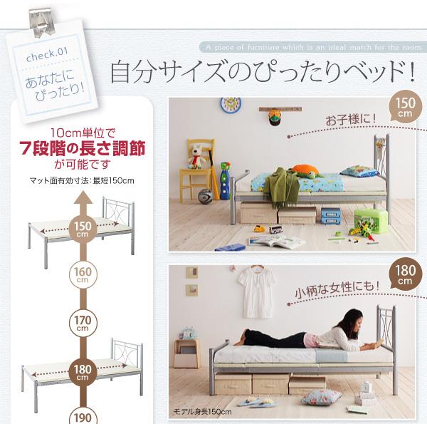 のびのびベッド【Scelta】シェルタ