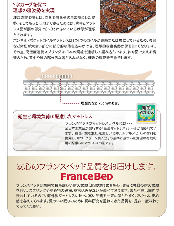 照明・コンセント付きフロアベッド【Diner】ダイナー