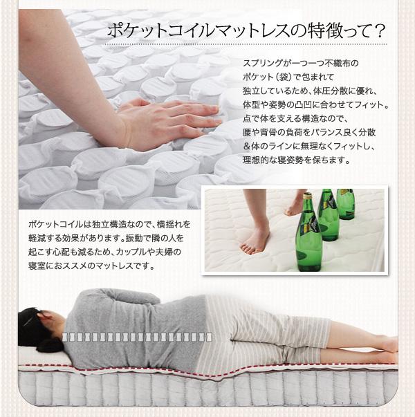振動で隣の人を起こす心配も減るため、カップルや夫婦の寝室におススメ