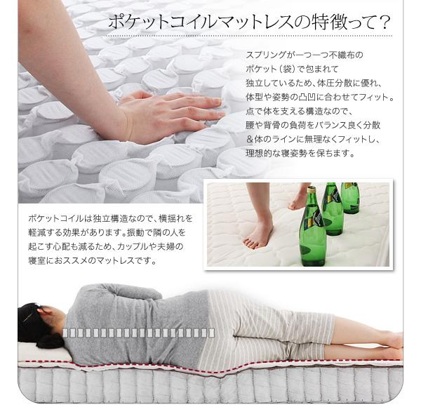 〜ポケットコイルの特徴って?〜スプリングが一つ一つ不織布のポケット(袋)で包まれて独立しているため、体圧分散に優れ、体型や姿勢の凸凹に合わせてフィット。点で体を支える構造なので、腰や背骨の負荷をバランス良く分散&体のラインに無理なくフィットし、理想的な寝姿勢を保ちます。ポケットコイルは独立構造なので、横揺れを軽減する効果があります。振動で隣の人を起こす心配も減るため、カップルや夫婦の寝室におススメのマットレスです。