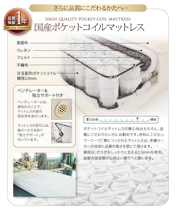 〜さらに品質にこだわる方へ・・・〜日本製ポケットコイルマットレスをご用意【1年間保証】ポケットコイルマットレスの寝心地はもちろん、品質にこだわりたい方にお勧めです。技術にこだわって一つ一つ丁寧につくられたマットレスは、老舗メーカーの技術と品質の高さを感じていただけます。線径は、カラダをしっかりと支える2.0mmを使用。抜群の安定感が心地よい眠りへと誘います。交互配列ポケットコイル線径2.0mm。ベンチレーター&独立サポート付きベンチレーターとは、通気孔のことで、マットレス内部の湿気などを逃がします。マットレスの周りには、端のへたりを防ぐ独立サポートが付いています。