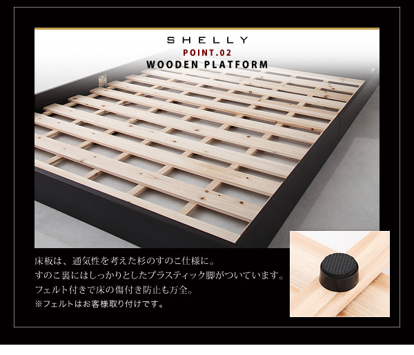 モダンライト・コンセント付きフロアベッド【Shelly】シェリー