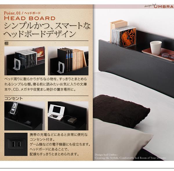 シンプルかつ、スマートなヘッドボードデザインベッド周りに散らかりがちな小物を、すっきりとまとめられるシンプルな棚