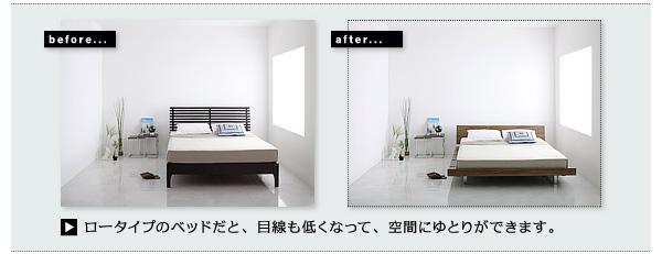 ロータイプのベッドだと、目線も低くなって、空間にゆとりができます。
