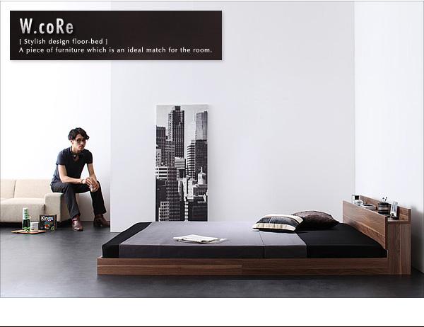 棚・コンセント付きフロアベッド【W.coRe】ダブル・コア