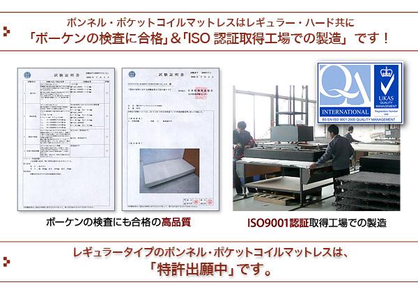 モダンライト・コンセント付きフロアベッド【Oscar】オスカー