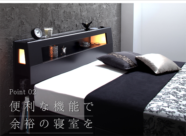 便利な機能で余裕の寝室を