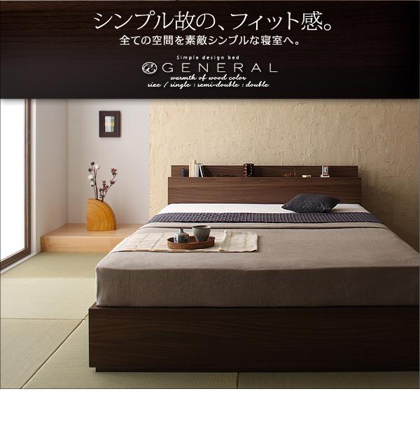 日本紡績検定協会(ボーケン)とは