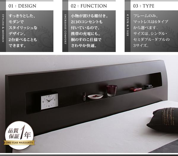 デザイン・機能・タイプ