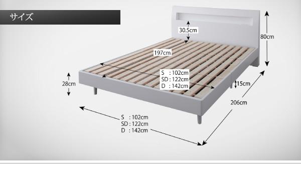 【サイズ】シングル:幅102×長さ206×高さ80cmセミダブル:幅122×長さ206×高さ80cmダブル:幅142×長さ206×高さ80cm