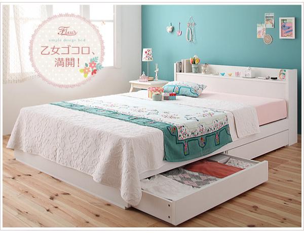棚・コンセント付き収納ベッド【Fleur】フルール ガールズルームにぴったりのカラー!