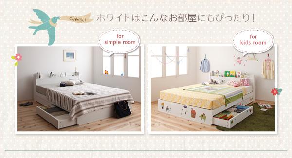 棚・コンセント付き収納ベッド【Fleur】フルール 白いベッドを探している、全ての女子へ!