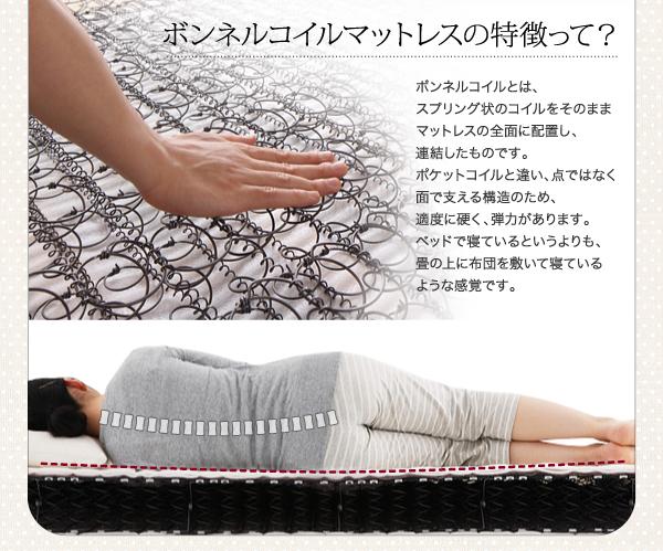 棚・コンセント付き収納ベッド【Fleur】フルール 日本製ポケットコイルマットレスをご用意【1年間保証】