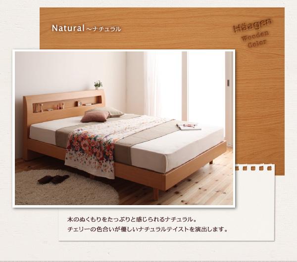 Natural〜ナチュラル