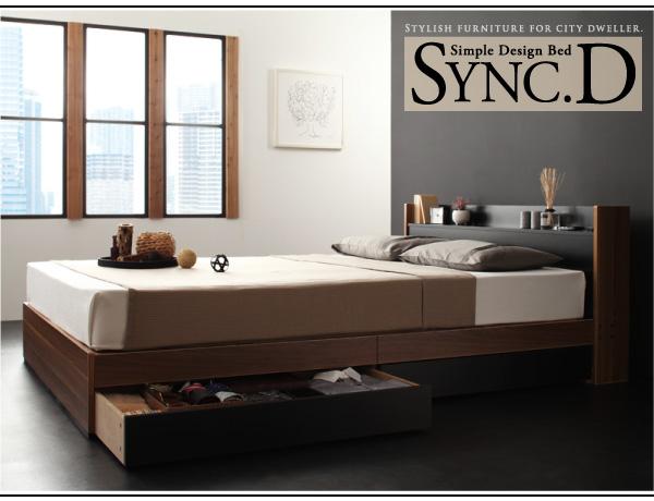 棚・コンセント付き収納ベッド【Sync.D】シンク・ディー