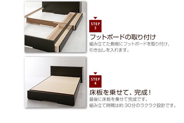 モダンライト・コンセント付き収納ベッド【Urban】アーバン