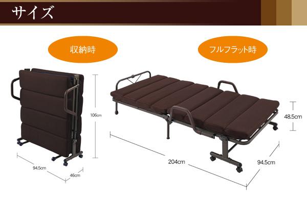 【本体サイズ】ベッド時:幅94.5×長さ204×高さ48.5cm(マットレス面までの高さ37cm)折りたたみ時:幅94.5×奥行き46×高さ106cm