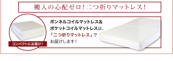 シンプル収納ベッド【Slimo】スリモ