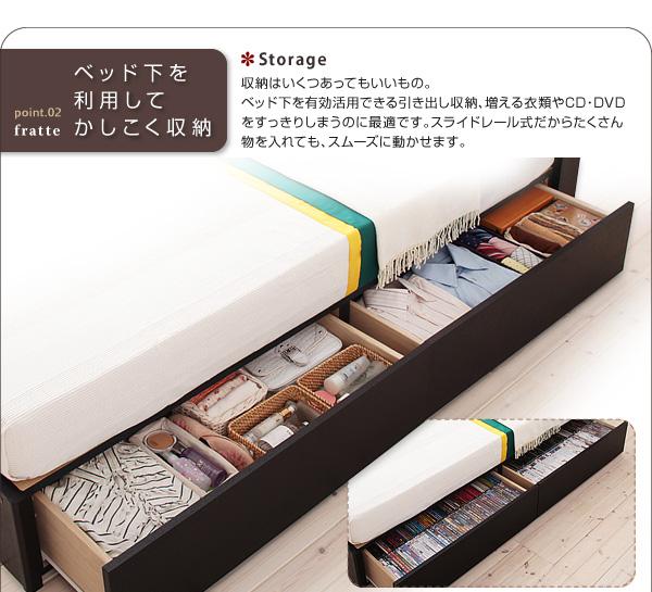 point02:ベッド下を利用して賢く収納収納はいくつあってもいいもの。ベッド下を有効活用できる引き出し収納、増える衣類やCD・DVDをすっきりしまうのに最適です。スライドレール式だからたくさん物を入れてもスムーズに動かせます。