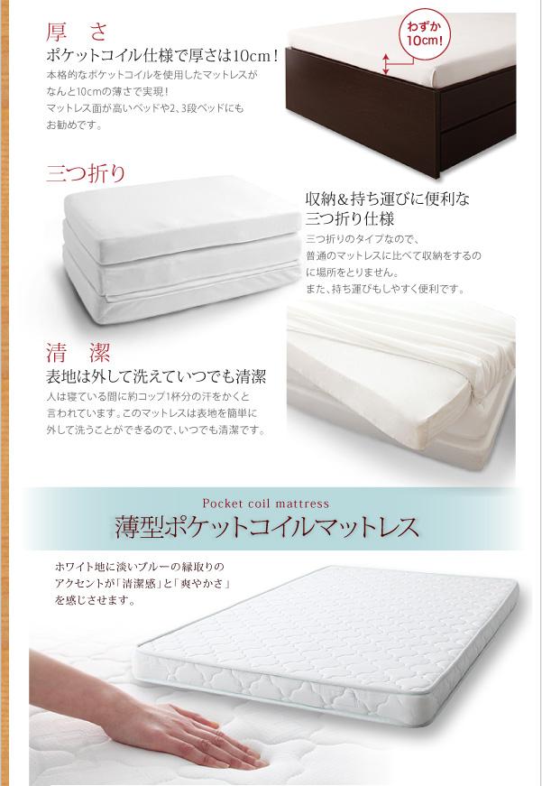 国産BOXタイプ・棚・コンセント付きチェストベッド【Steady】ステディ