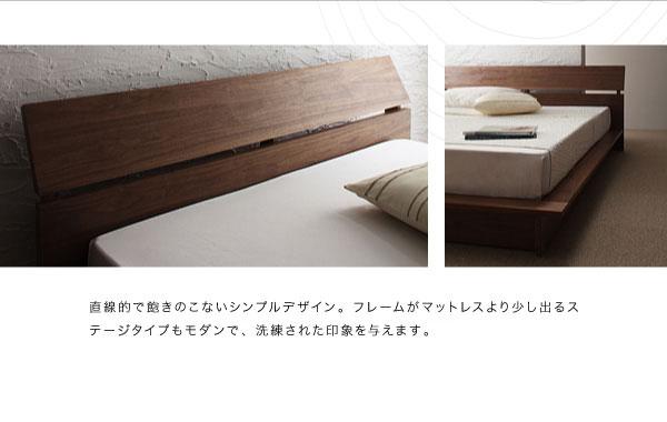 直線的で飽きのこないシンプルデザイン。フレームがマットレスより少し出るステージタイプもモダンで、洗練された印象を与えます。
