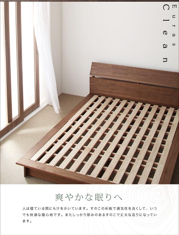 ◆爽やかな眠りへ人は寝ている間にも汗をかいています。すのこは床板で通気性を良くして、いつでも快適な寝心地です。またしっかり厚みのあるすのこで丈夫な造りになっています。