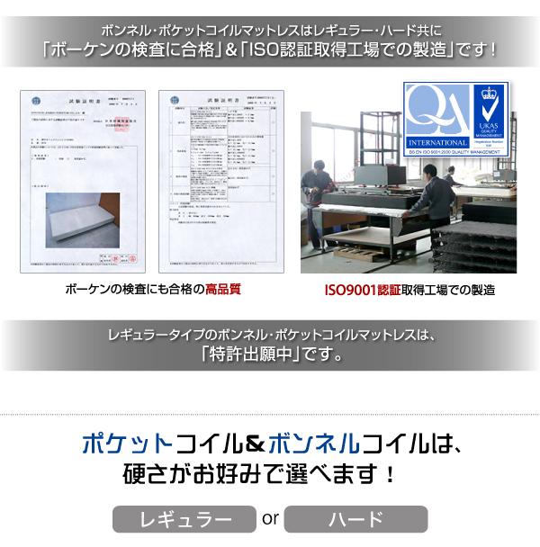 二段の棚・コンセント付きフロアベッド【W.LAYER】ダブル・レイヤー
