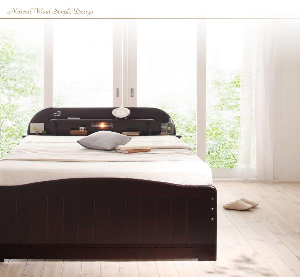 シンプルでいて優しい  natural wood simpledesign