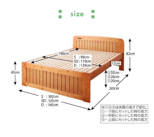 【サイズ】 シングル:(約)幅102×長さ201×高さ82cm セミダブル:(約)幅125×長さ201×高さ82cm ダブル:(約)145×長さ201×高さ82cm