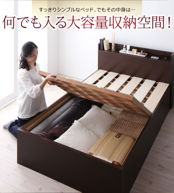 すっきりシンプルなベッド、でもその中身は・・・何でも入る大容量収納空間!