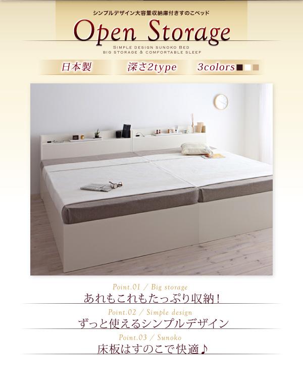 日本製 深さ2type 3colors あれもこれもたっぷり収納。ずっと使えるシンプルデザイン。床板はすのこで快適