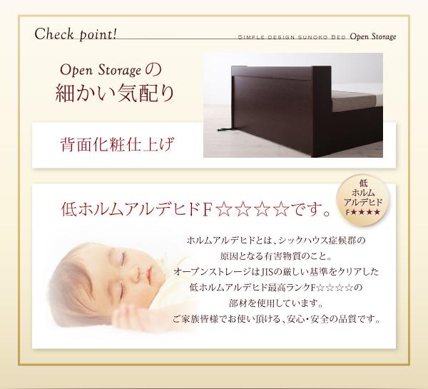 Check Point! ■背面化粧仕上げ ■低ホルムアルデヒド☆☆☆☆