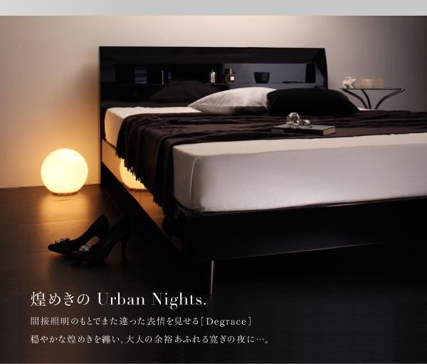 煌めきのUrban Night.