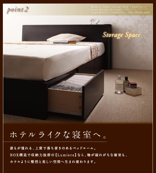 ホテルライクな寝室へ。