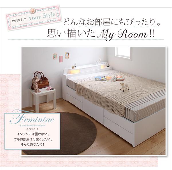 どんなお部屋にもぴったり。思い描いたMy room!インテリアは置けない。でもお部屋は可愛くしたい。そんなあなたに。