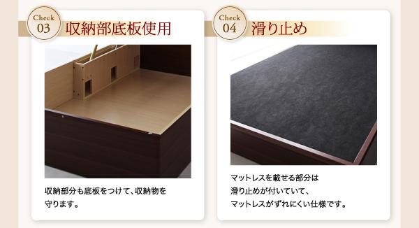 収納部底板使用収納部分も底板をつけて、収納物を守ります。収納部底板使用マットレスを載せる部分は滑り止めが付いていて、マットレスがずれにくい仕様です。