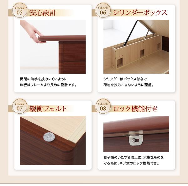 緩衝フェルト安心設計開閉の時手を挟みにくいように床板はフレームより長めの設計です。シリンダーボックスシリンダーはボックス付きで荷物を挟みこまないように配慮。ロック機能付きお子様のいたずら防止に、大事なものを守る為に、ネジ式のロック機能付き