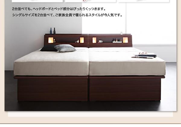 2台並べても、ヘッドボードとベッド部分はぴったりくっつきます。シングルサイズを2台並べて、ご家族全員で寝られるスタイルが今人気です。