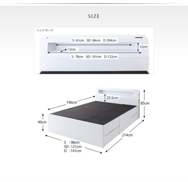 【サイズ】シングル:W98×L214×H85cmセミダブル:W121×L214×H85cmダブル:W141×L214×H85cm床板までの高さ:40cm