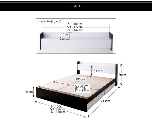【サイズ】 シングル:幅104×長さ213×高さ70cm セミダブル:幅126×長さ213×高さ70cm ダブル:幅146×長さ213×高さ70cm