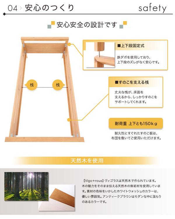 安心安全の設計です。 天然木を使用