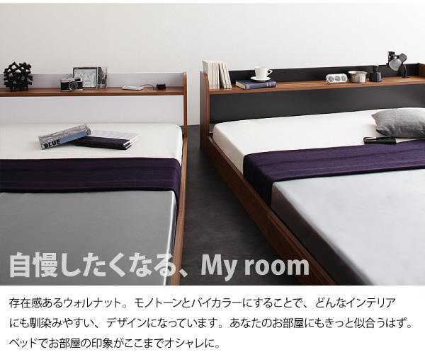 自慢したくなる、My room