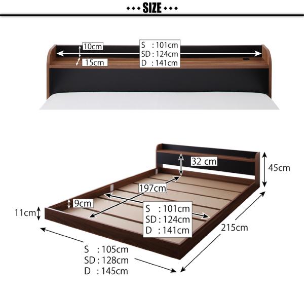 【フレームサイズ】シングル:幅105×長さ215×高さ45cmセミダブル:幅128長さ215×高さ45cmダブル:幅145×長さ215×高さ45cm