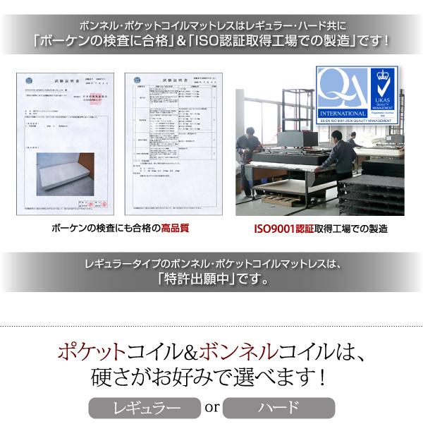 ボーケンの検査に合格、ISO認証取得工場で製造