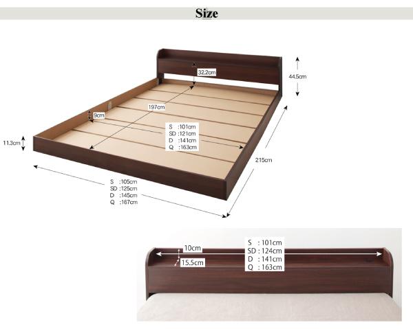 【フレームサイズ】シングル:幅105×長さ215×高さ45cmセミダブル:幅128長さ215×高さ45cmダブル:幅145×長さ215×高さ45cmクイーン:幅167×長さ215×高さ45cm