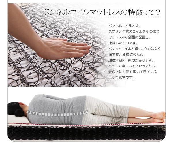 ベッドで寝ているというよりも、畳の上に布団を敷いて寝ているような感覚です。