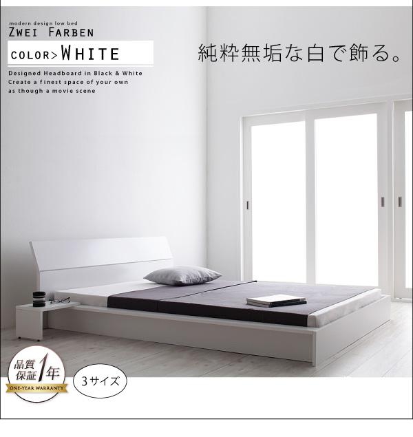 純粋無垢な白で飾る