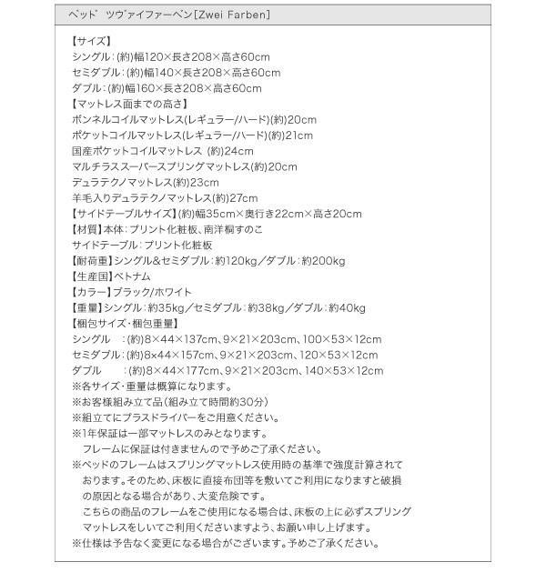 【マットレス面までの高さ】ボンネルコイルマットレス(レギュラー/ハード)(約)20cmポケットコイルマットレス(レギュラー/ハード)(約)21cm 国産ポケットコイルマットレス      (約)24cmマルチラススーパースプリングマットレス   (約)20cmデュラテクノマットレス           (約)23cm羊毛入りデュラテクノマットレス       (約)27cm