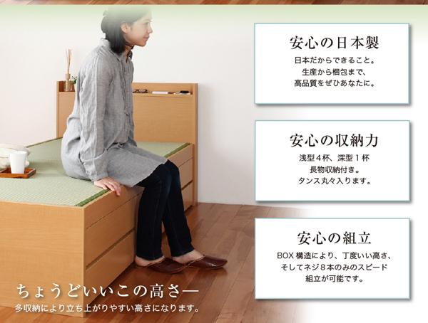 安心の日本製、安心の収納力、安心の組立